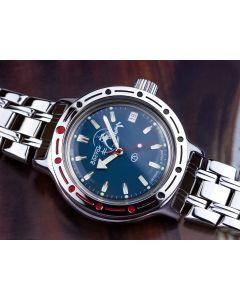 2301A  Vostok  Automatik Diver