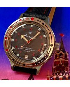 Vostok Komandirskie Automatic Red