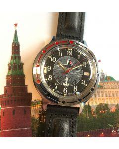 2301T Vostok Automatic Captain