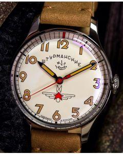 Sturmanskie Gagarin Vintage Retro Automatik