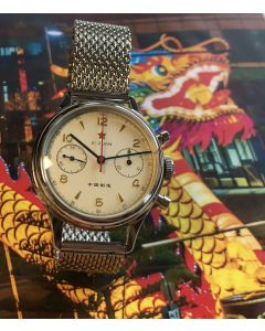 7001B  38mm 1963 with Milanaise strap