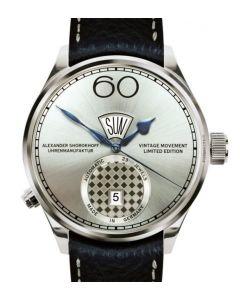 AS.V4-S Alexander Shorokhoff Karo - Special Offer