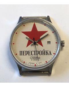 """Slava Handaufzug """"Perestroika"""", neu und ungetragen, sehr selten!"""