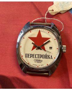 """Slava Automatik """"Perestroika"""", neu und ungetragen, sehr selten!"""