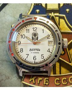 Vostok Automatik KGB CCCP