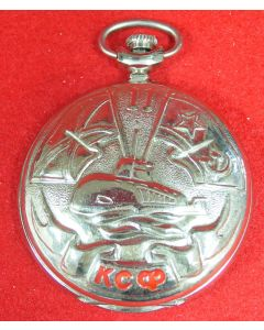 1001B  Molnija Pocketwatch