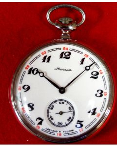1001D  Molnija Pocketwatch