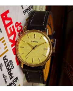 Raketa manual winding watch 1992 caliber 2609