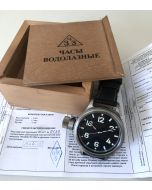 0193ChST Agat Taucheruhr 53mm TITAN