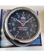 Vostok Ship´s clock 5-CHM RUSSIA