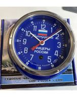 "0302RU Wostok Ship´s clock ""5-CHM"""