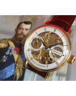 6025 Poljot Int. Tsar Nicolai II
