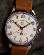 Sturmanskie Gagarin Vintage Retro 33mm