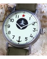 Red Star Luch Submarine Watch 42mm